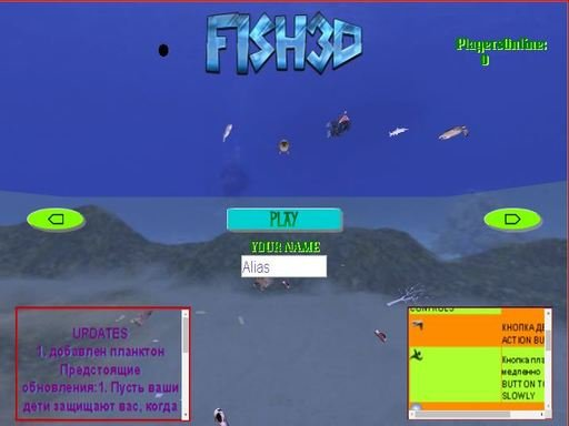Play Fish3D io Now!