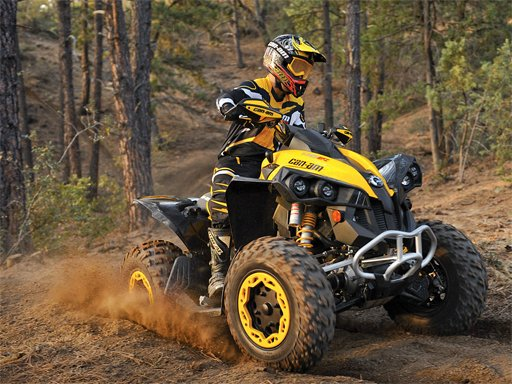 Play ATV Offroad Puzzle Now!